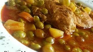 وصفات رمضان طاجن الجلبانة ( البازلاء ) بالخضار صحي سهل و لذيذ