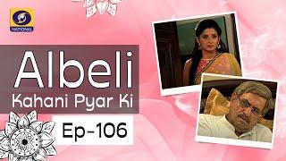 Albeli... Kahani Pyar Ki - Ep #106