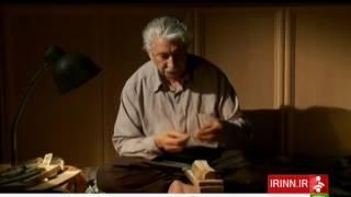 Iran Persian Handicraft Khatam, Ancient Persian technique of Inlaying دستساز خاتمكاري ايران
