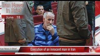 Iran news in brief, June 18, 2018