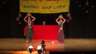 Chennapa Chennegowda folk song