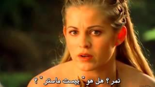 سيد الوحوش بيست ماستر  الحلقه12 مترجمه للعربيه
