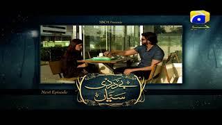 Bedardi Saiyaan Episode 24 Teaser - HAP PAL GEO