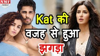 Katrina Kaif के कारण Alia Bhatt और Sidharth Malhotra के बीच हुआ घमासान