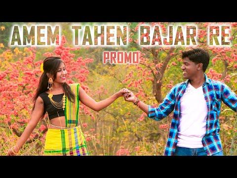 Xxx Mp4 New Santali Video 2019 Amem Tahen Bajar Re Promo Urmila Amp Ranjit Tiriyo Music HD 3gp Sex