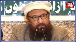 Hafiz Saeed's Brother-In-Law Makki Gives Live Updates On DPS Encounter : Shatak Aaj Tak