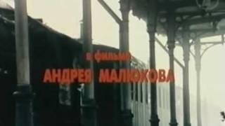 Советск в кино: