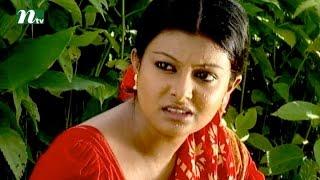 Bangla Natok - Ronger Manush | Episode 14 | A T M Shamsuzzaman, Bonna Mirza, Salauddin Lavlu l Drama