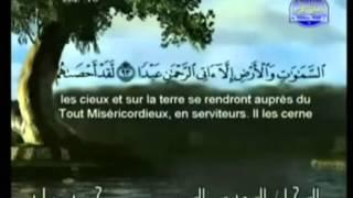 القرآن الكريم - الجزء السادس عشر - الشريم و السديس