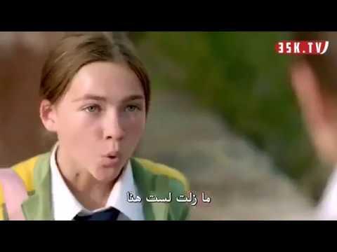 Xxx Mp4 الفيلم التركي جائت عمتي Halam Geldi مترجم للعربية 3gp Sex