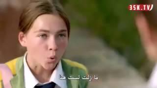 فيلم جائت عمتي - Halam Geldi  مترجم للعربية