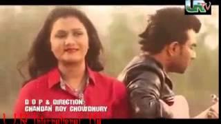 Bangla song এই মন নাজেহাল হয়েছে বেসামাল