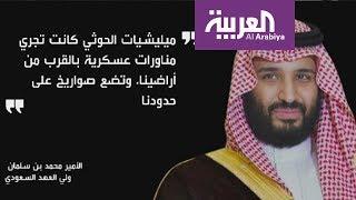 #محمد بن سلمان والسياسة الخارجية