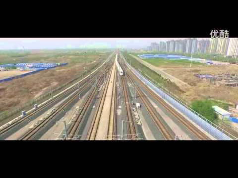 China High speed Rail Ji'nan west station