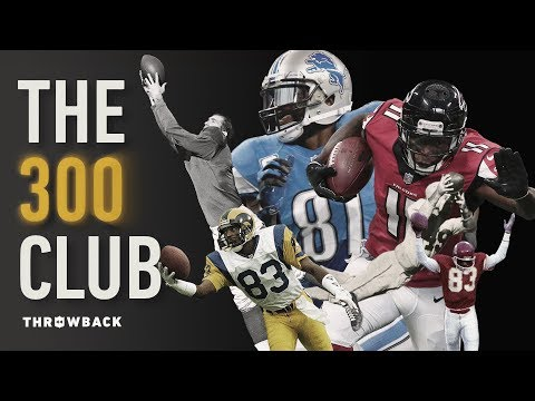 The Exclusive 300 Club NFL Throwback