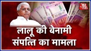 Lalu Prasad Yadav Under IT- Scanner Over Benami Property Scam