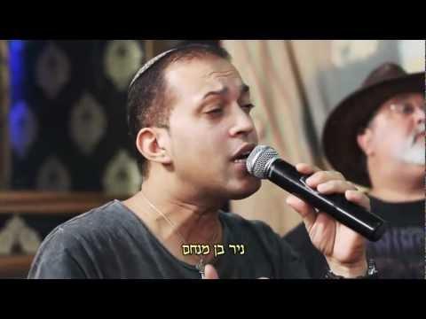 הפרויקט של רביבו מחרוזת שבת The Revivo Project Shabbat Medley