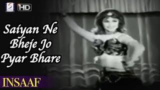 Saiyan Ne Bheje Jo Pyar Bhare - Lata Mangeshkar - INSAAF - Dara Singh, Lalita Pawar