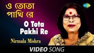 O Tota Pakhi Re   Bengali Modern Song   Nirmala Mishra