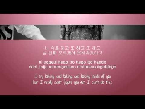 Mad Clown 매드클라운 - 화 (Fire) (Ft. Jinsil 진실 of Mad Soul Child) 가사 [HAN/ROM/ENG]