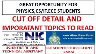 Cut Off Detail And Important Topics To Read For SSC Scientific Assistant NIC Exam 2017