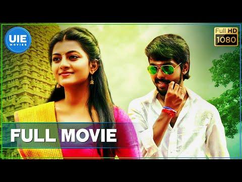 Xxx Mp4 Trisha Illana NayantharaTamil Full Movie 3gp Sex