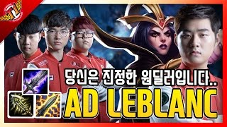 SKT appeared on the Howling Abyss! A special big match that took place in Brazil! [ Game full ]