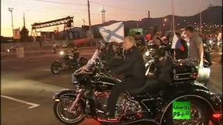 بوتن بدراجتة  يترأس حفل هواة قيادة الدراجات النارية