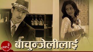 Nepali All Time Hit Song Ft.Lata Mangeshkar Bachunjelilai