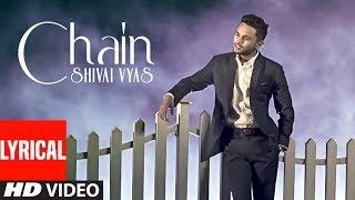 Chain (Sanu Ik Pal Chain) Full Lyrical Video Song | Shivai Vyas | Bawa Gulzar | T-Series