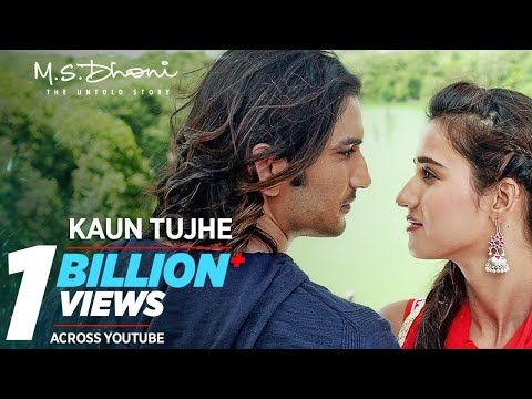 Xxx Mp4 KAUN TUJHE Full Video M S DHONI THE UNTOLD STORY Amaal Mallik Palak Sushant Singh Disha Patani 3gp Sex