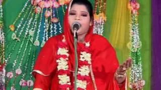 আমি রোজের মায়না রোজে চাইনা.....কল্পনা সরকার ......