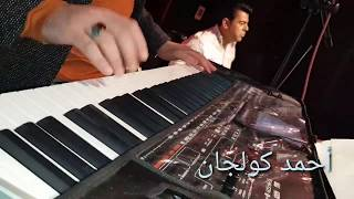 أحمد كولجان كافيه مرسيليا معقول Ahmed gulcan