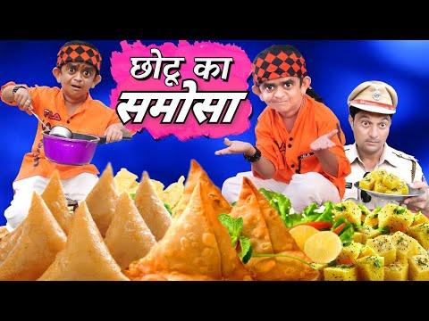 Xxx Mp4 छोटू का रजनीकांत स्टाइल CHOTU Ka Rajnikant Style Khandesh Comedy Video 2018 3gp Sex