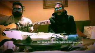 Ya Dumba Dumba Ya Khurma Khurma - New music video by Bassbaba Sumon & Mahaan Fahim