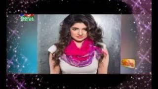 Chokher Jol 2016 Bangla Movie By Dev & Sohana Saba