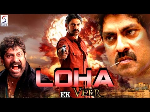 Xxx Mp4 Loha Ek Veer Dubbed Hindi Movies 2017 Full Movie HD Priyamani Keerthi 3gp Sex