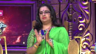 Best of Ugram Ujjwalam 2 | A rubberband show  | Mazhavil Manorama
