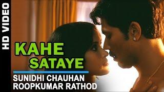 Kahe Sataye - Official Video | Rang Rasiya | Randeep Hooda & Nandana Sen | Sunidhi & Roopkumar R