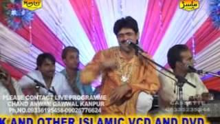 Best Islamic Qawwali - Tera Chehra Ghazal Sa Lagta Hai