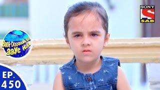 Badi Door Se Aaye Hain - बड़ी दूर से आये है - Episode 450 - 26th February, 2016