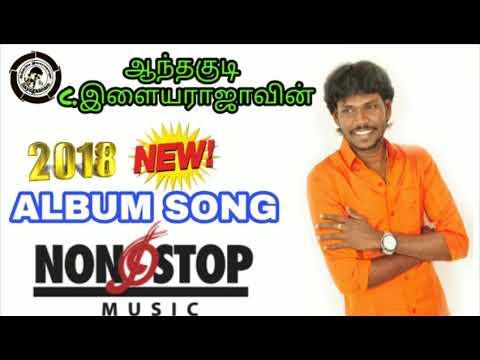 Xxx Mp4 Anthakudi Ilayaraja Win Oficial Non Stop Mp3 Songs 2018 3gp Sex