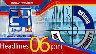 News Headlines | 06:00 PM | 18 April 2018 | 24 News HD