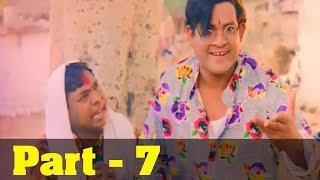 Aarusamy Tamil Movie Part 7 || VIkram, Subhashri & Ravali