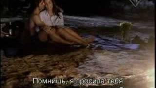 Historia de Angel y Manuela - 40