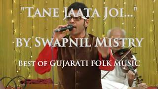 """Tane jaata joi.."" by SWAPNIL MISTRY (Popular Guajarti Folk Song)"