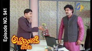 Attarintiki Daredi   10th November 2017   Full Episode No 941  ETV Telugu
