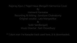 Na jaaney Kyun || পাগল হাওয়া ।। Harmonica Cover By Haimanti Karmakar