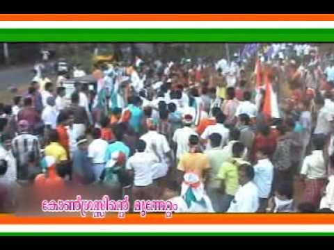 congress video song kannur