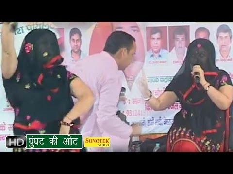 Xxx Mp4 Ghunghat Ki Oat घूंघट की ओट Rajbala Bahadurgad Nardev Beniwal Haryanvi Ragni 3gp Sex